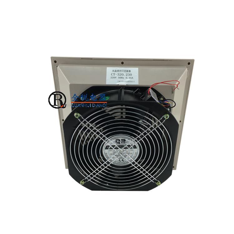 ZL803.230 Fan Filter Cabinet Blinds Ventilation Filter Set Cooling Fan Unit  Filter