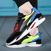 The male shoes spring 2018 new style leisure movement male shoe Han version tidal current advances the ins ultra fire to jog the moist shoes