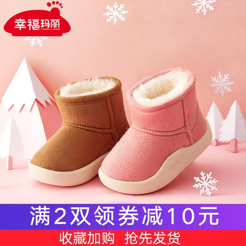 Children's booties winter baby snow boots boys 2018 new baby cotton shoes girls winter shoes plus velvet slip