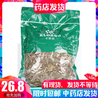 Calleno Houttuynia cordata 500g Folded Ear Root Pleurotus Root Non-Wild Yuxing Hay Chinese Medicine Store Delivery