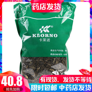 Lianfeng Caleno Clematis 500g Hundred Roots Iron Broom Mountain Pepper Seedling Chinese Medicine Pharmacy