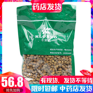 Kalai Nuo Puzzle Puzzle sub-500g Hainan small Amomum soaked herbal pharmacy shipped free shipping