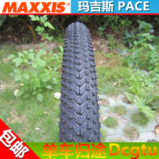 Велопокрышка Maxxis Maxxis m333 M333PACE 29