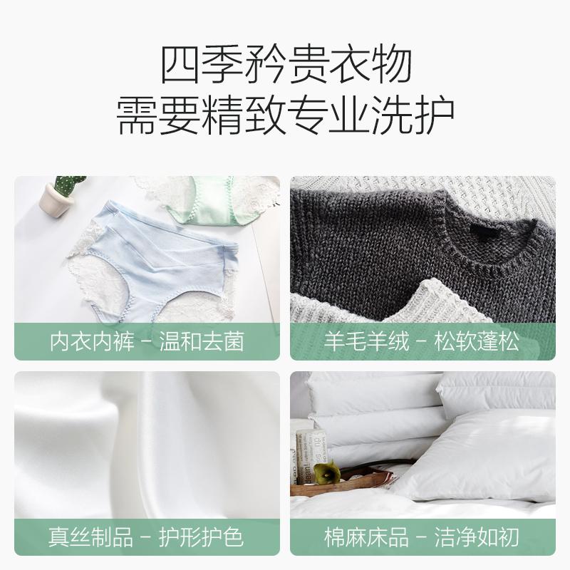 新西兰进口ecostore内衣内裤洗衣液真丝羊毛羊绒洗涤剂专用防缩水