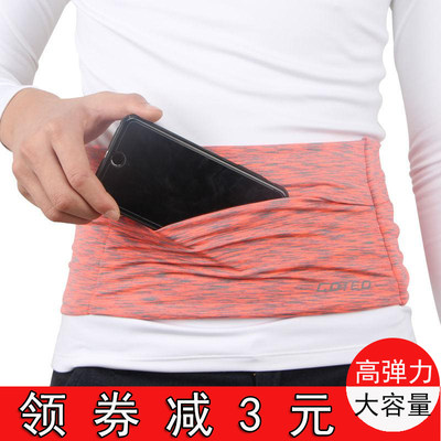 Running sports tourist hiking casual massive pockets close-up mobile phone passport pocket men and women marathon