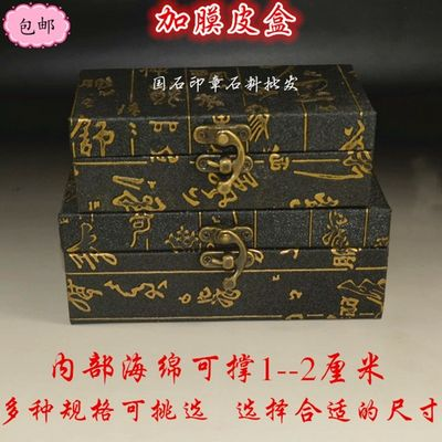 Shoushan stone gold stone engraving paintings gift ornaments package box pendant seal stamps box word painting name lettering