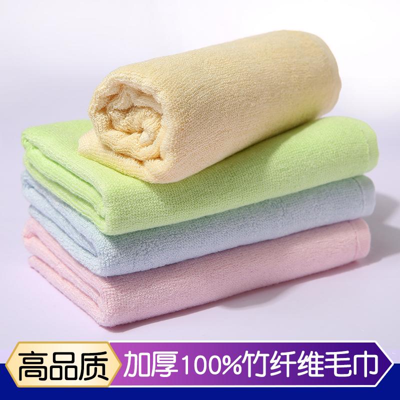 加厚100%纯竹纤维小方巾竹炭四方毛巾女儿童宝宝洗脸擦手纯棉家用