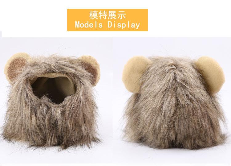 Mili寵物用品舘貓咪獅子頭套可愛兔子帽子貓頭飾錶演道具搞笑搞怪兔耳朵寵物帽子