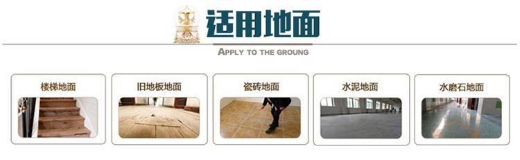地板革地板贴家用免胶自粘加厚防水地板革水泥地直接铺仿地毯详细照片