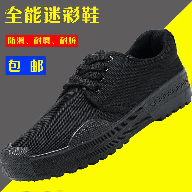 Giải phóng giày nam mùa hè giày quân sự của phụ nữ làm việc khu vực làm việc mặc giày bảo vệ đào tạo giày đào tạo quân sự ngụy trang giày giày vải