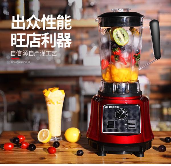 AUX 奥克斯 HX-BS1201 多功能商用沙冰机 料理机 优惠券折后¥299包邮(¥499-200)1年免费换新