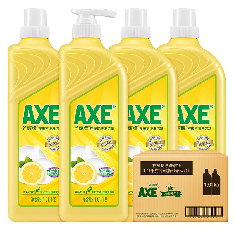 香港 斧头牌 AXE 柠檬洗洁精 1.01kgx4瓶