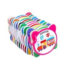 幼儿童宝宝看图识物早教卡片