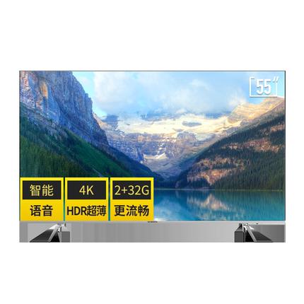 创维 55H7S 55英寸 超薄4K超高清智能语音液晶电视机