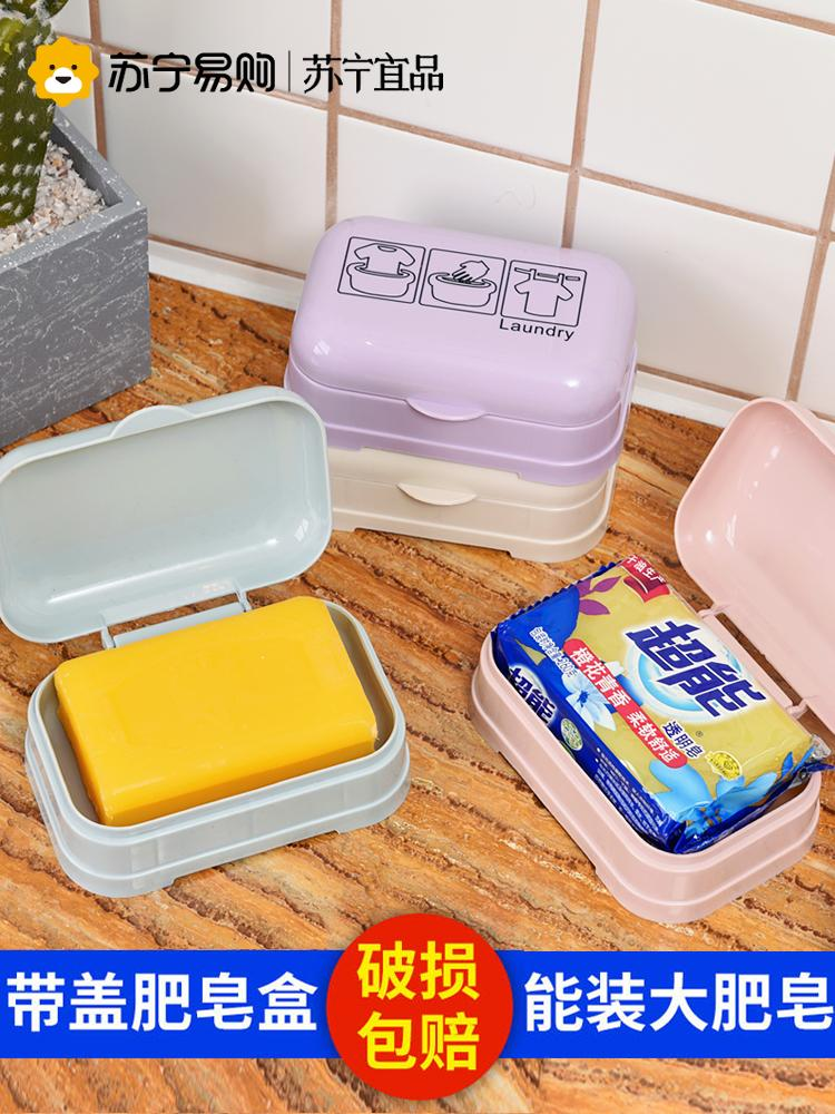 Suning Yipin fat box with lid Household portable large powder room drain box Student dormitory incense box