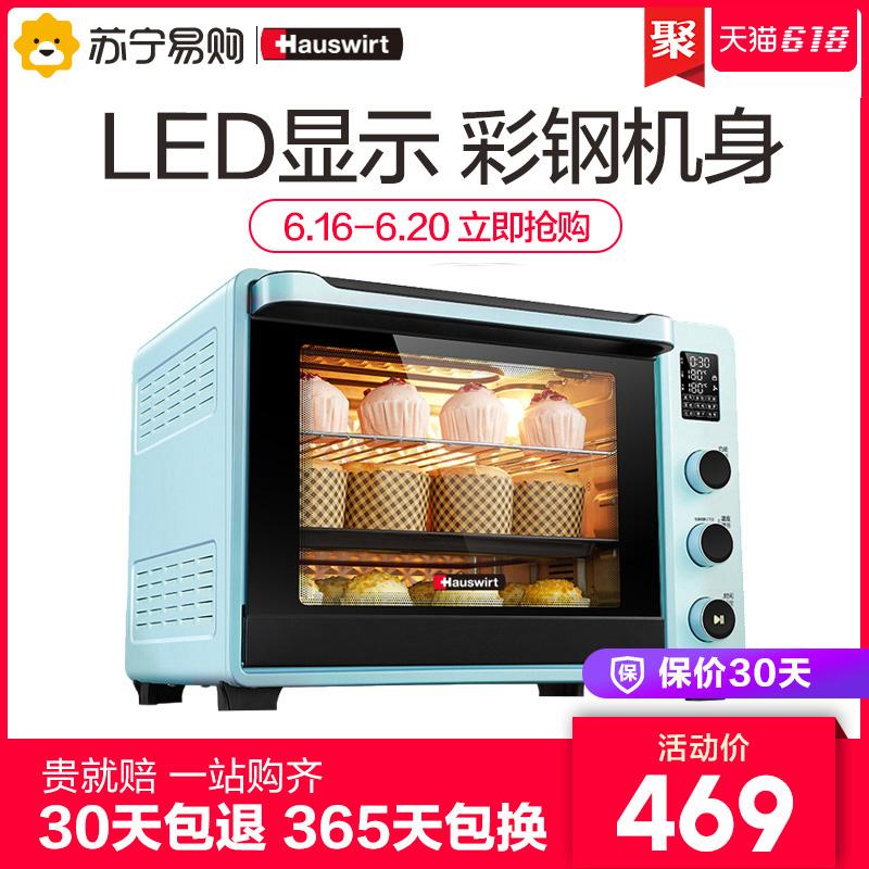 Hauswirt / Haishi C40 электроплита потребительская и коммерческая выпечка многофункциональный компьютер интеллектуальный большой емкости синий
