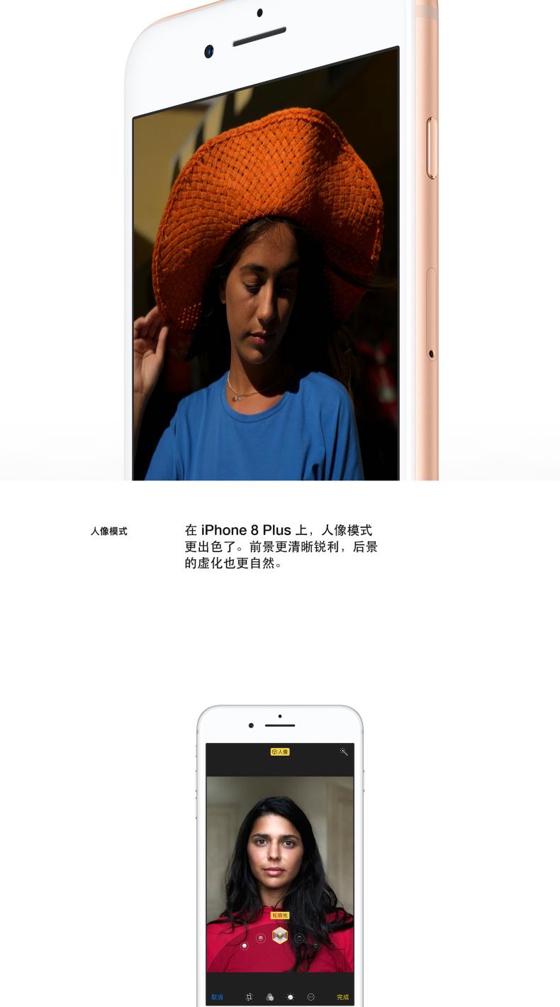 人像模式 在iPhone8plus上,人像模式更出色了,前景更清晰锐利,后景的虚化也更自然。
