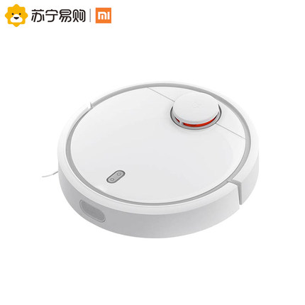 Robot Vacuum Cleaner XIAOMI MIJIA Smart Robotic Cleaning Machine