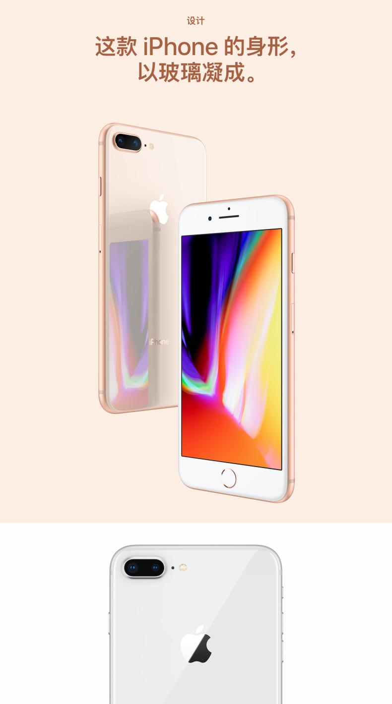 设计这一款iPhone的身形,以玻璃疑成。