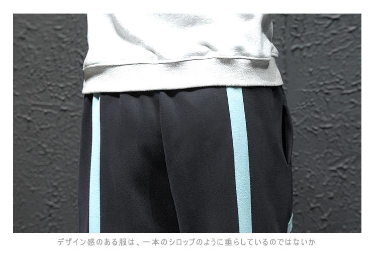 加绒加厚日系撞色哈伦裤健身运动卫裤大码长裤休闲裤男裤子K05P55