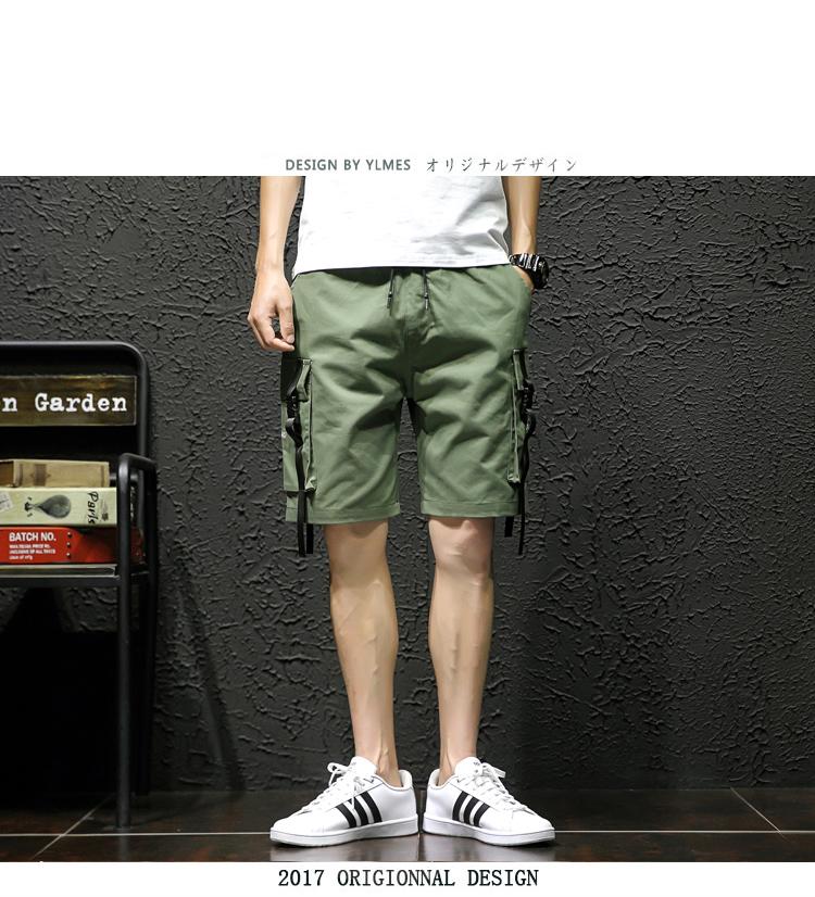 日系休闲大码男短裤原宿嘻哈五分裤国潮3工装裤中裤沙滩裤7175P50