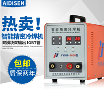 Small laser welding machine mould repair machine precision repair cold welding machine