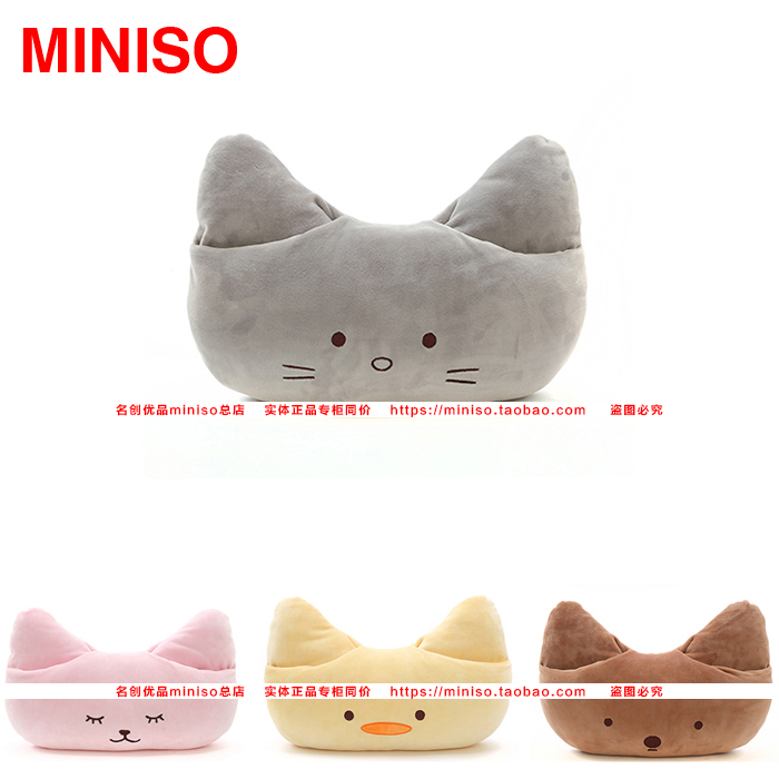 [USD 7.29] Famous product Miniso stay-Meng series ...