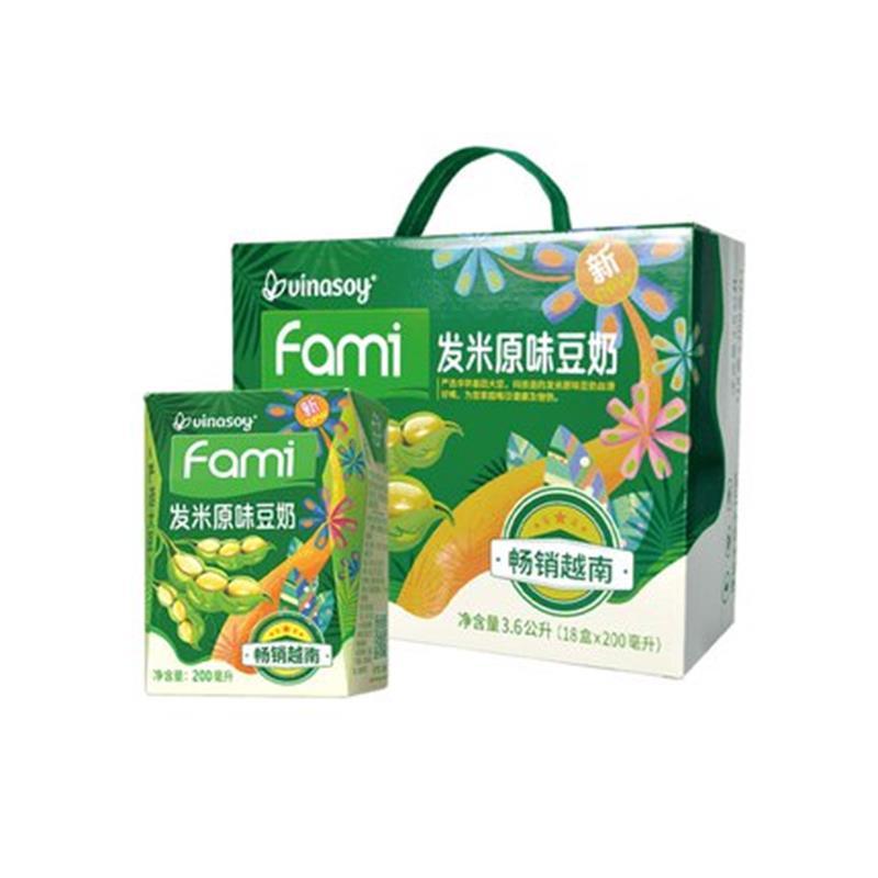 【进口】越南Fami发米原味豆奶礼盒200ml*18盒豆浆早餐奶植物饮料