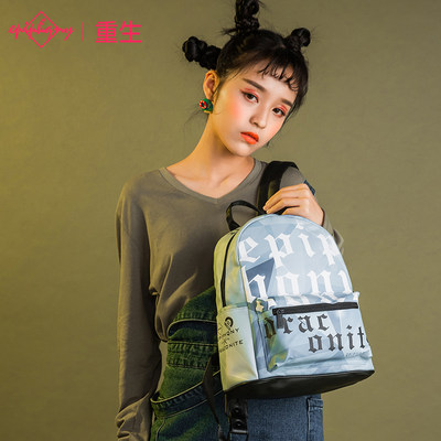 Rebirth 2021 new Korean women's high school trend waterproof casual fashion print small book package mini backpack