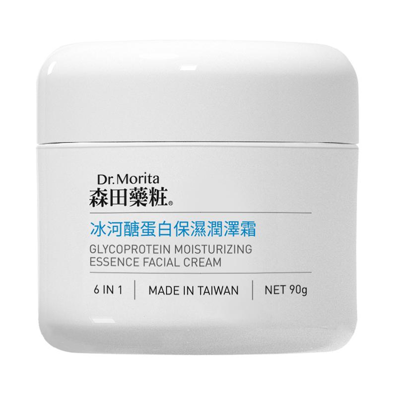 森田冰河醣高保湿面霜玻尿酸补水保湿滋润修护护肤清爽乳液90g