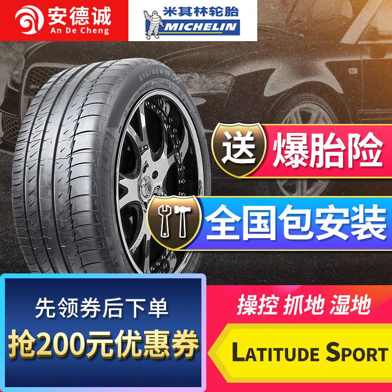 Lốp Michelin 275 / 50R20 SPORT 3 109 / 113W thích ứng với thương hiệu mới nhập khẩu của Mercedes-Benz GL - Lốp xe