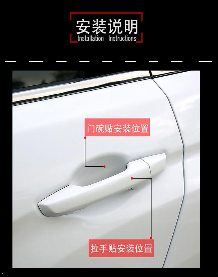 适用于款本田专用改装饰门拉手门碗贴新门腕亮贴详细照片