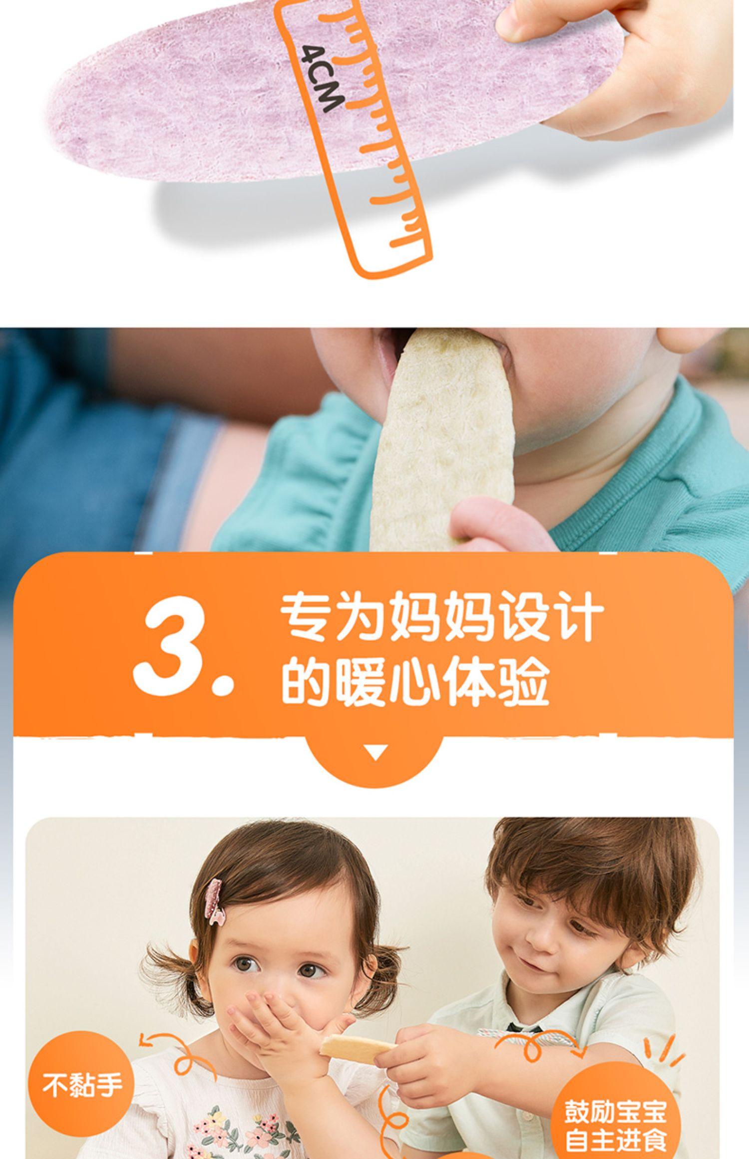 拍两件【禧贝】婴儿辅食磨牙饼干零食米饼10