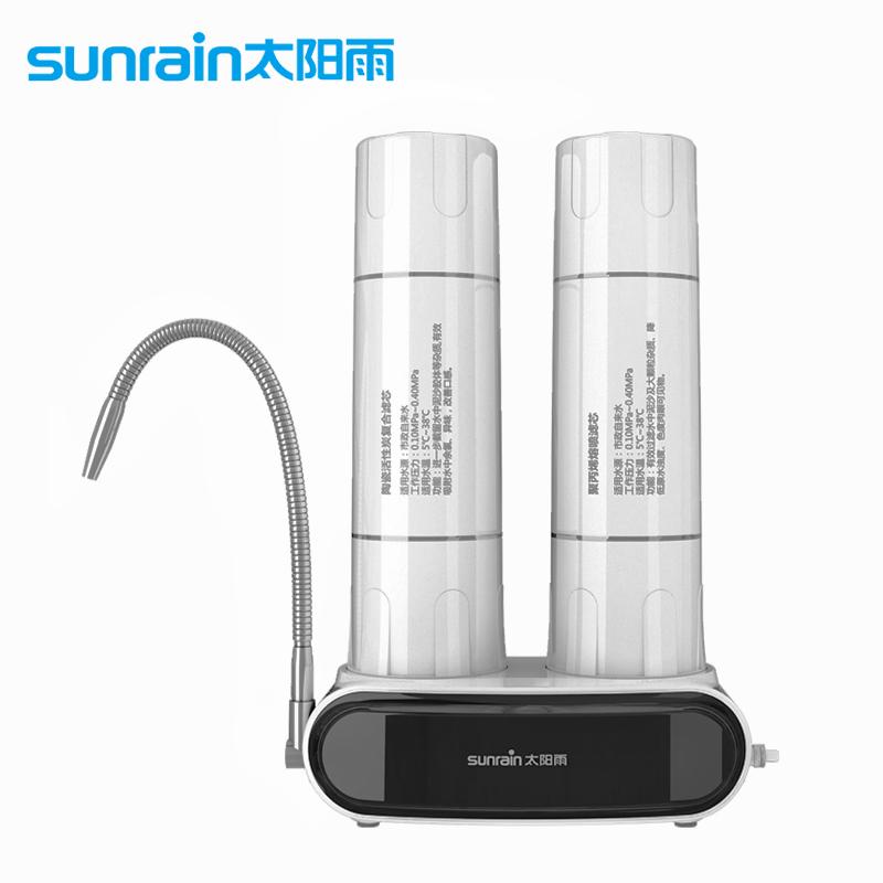 太阳雨水龙头净水器前置净水机厨房台上式家用自来水过滤器