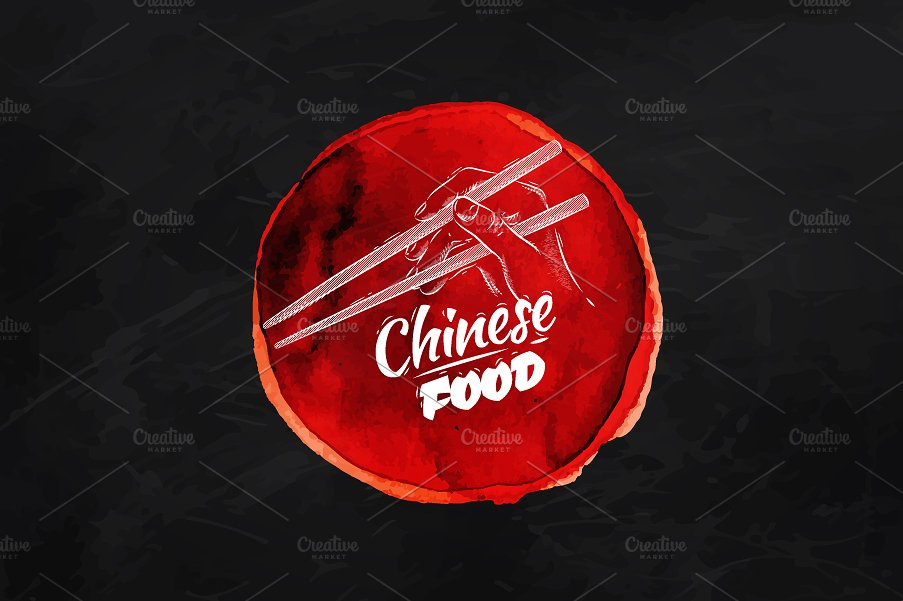 creativemarket-chinese-food-5-.jpg