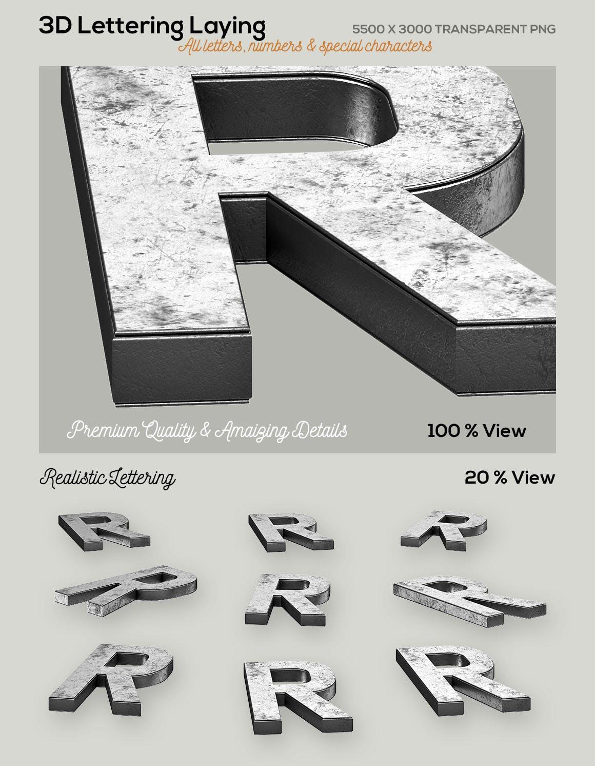 高品质的工业颓废质感的酒吧3D立体字母大集合设计素材模板