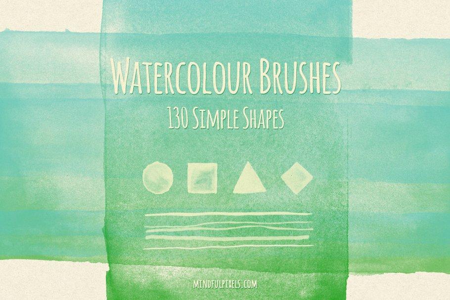 漂亮素材风格的笔刷 Watercolor Brushes Vol. 1设计素材模板