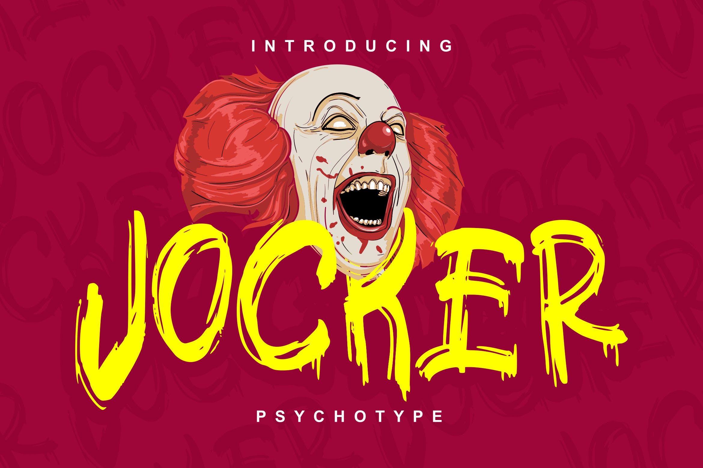 极具个性的英文笔刷装饰字体 Jocker | Psychotype Font Theme设计素材模板