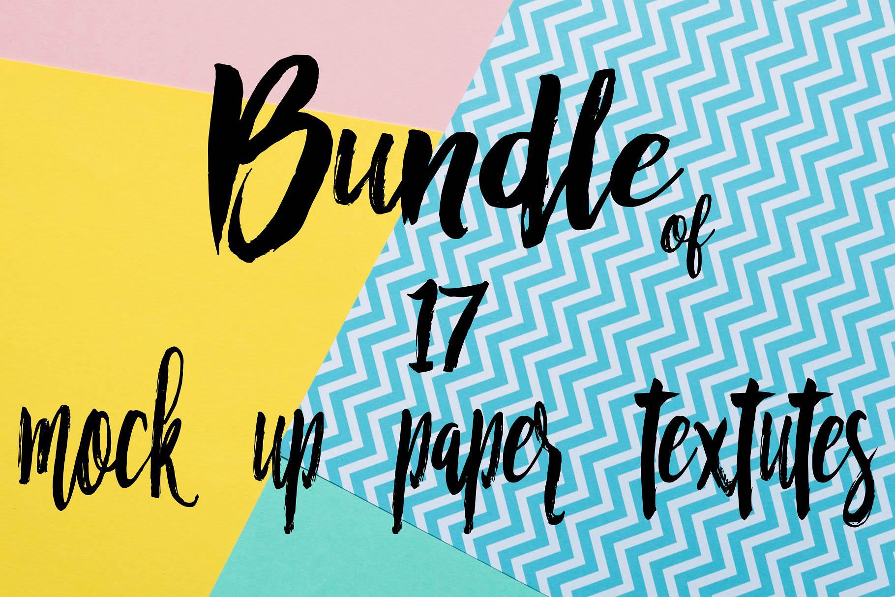 Paper Textures – Mock up Bundle 纸张纹理模型
