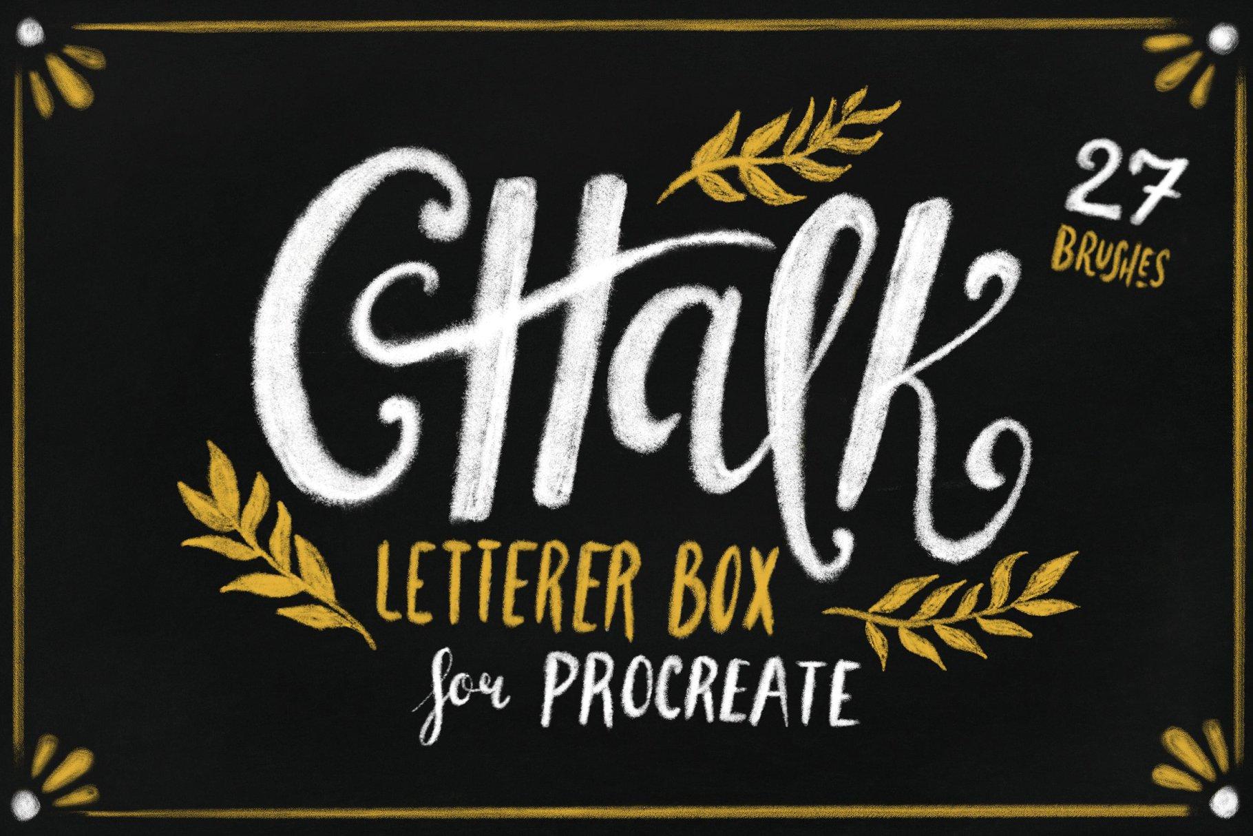 粉笔笔刷素材纹理 Chalk Letterer Box for Procreate设计素材模板