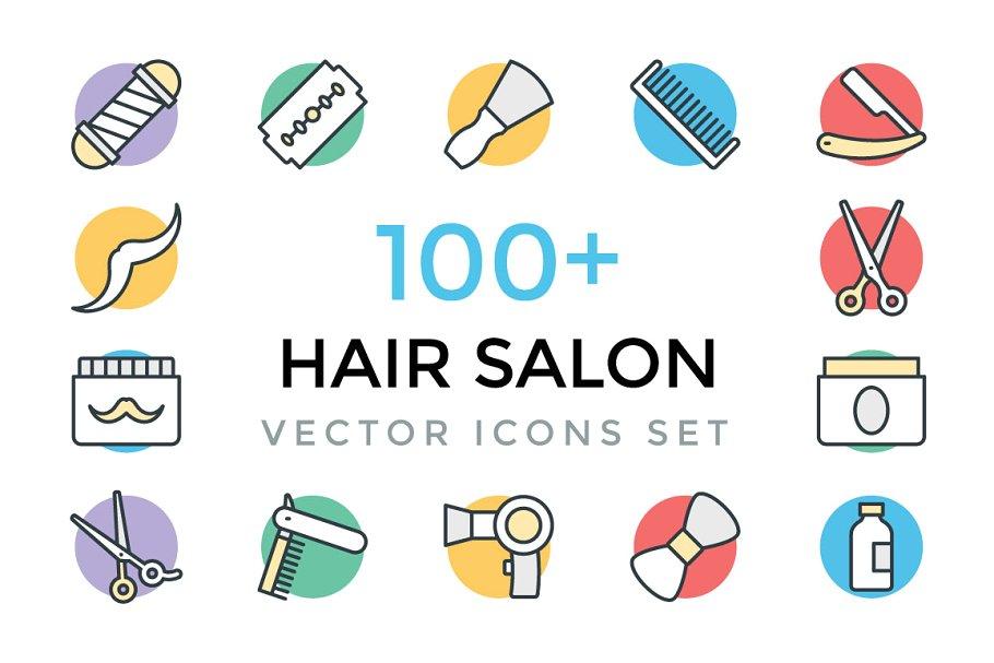 hair-salon-3-1-1.jpg