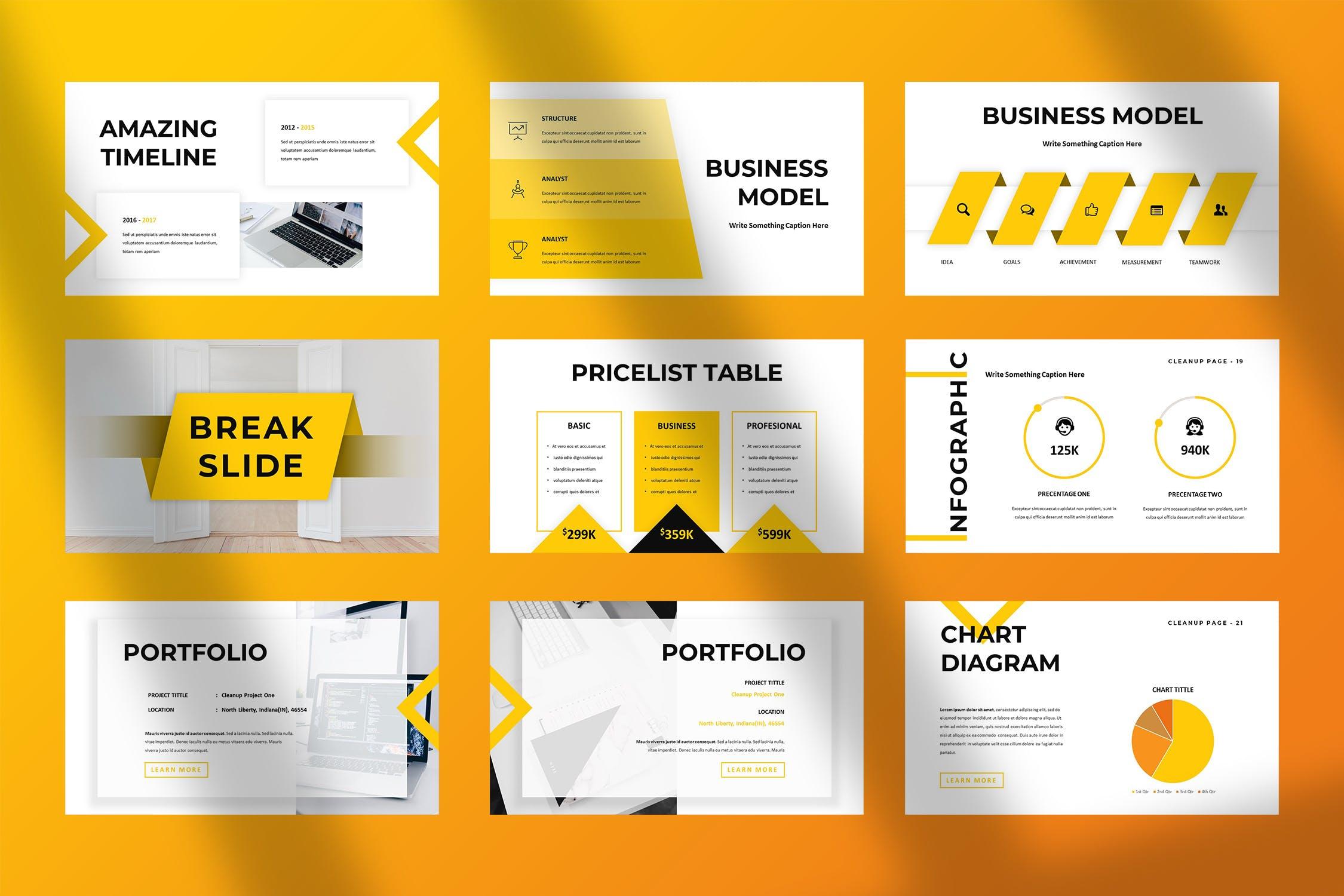 商业产品PPT模板企业ppt模板ppt模板 设计素材模板