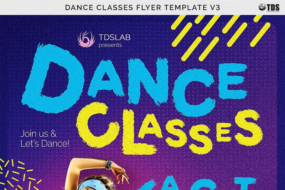 04-dance-classes-flyer-template-v3-.jpg