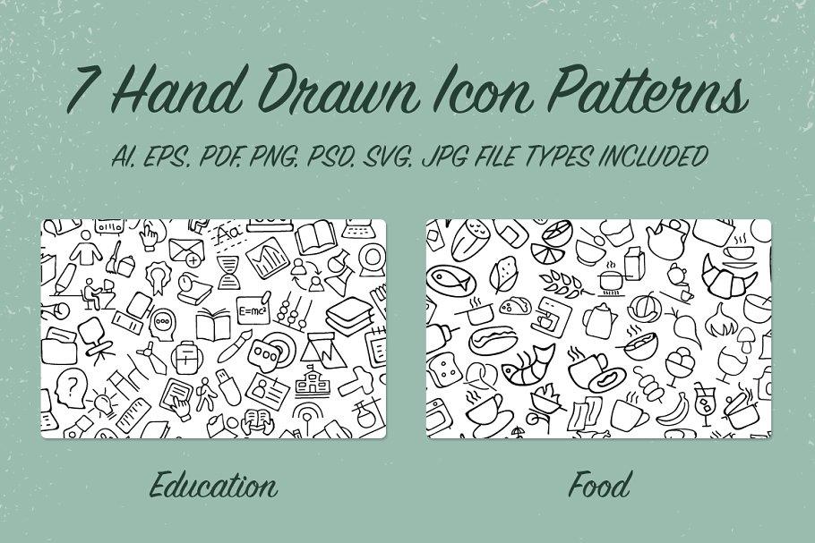 hand-drawn-icon-patterns-1-.jpg