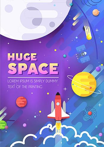 海报紫色渐变宇宙星际星球太空宇宙飞船火箭璀璨星空主题矢量