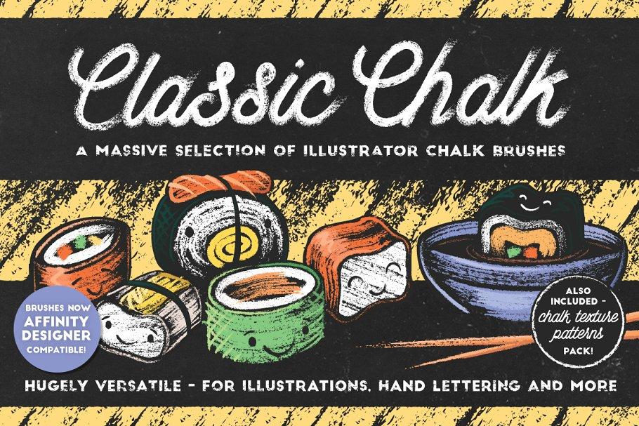 经典的粉笔笔刷纹理 Classic Chalk – Brushes + Patterns设计素材模板