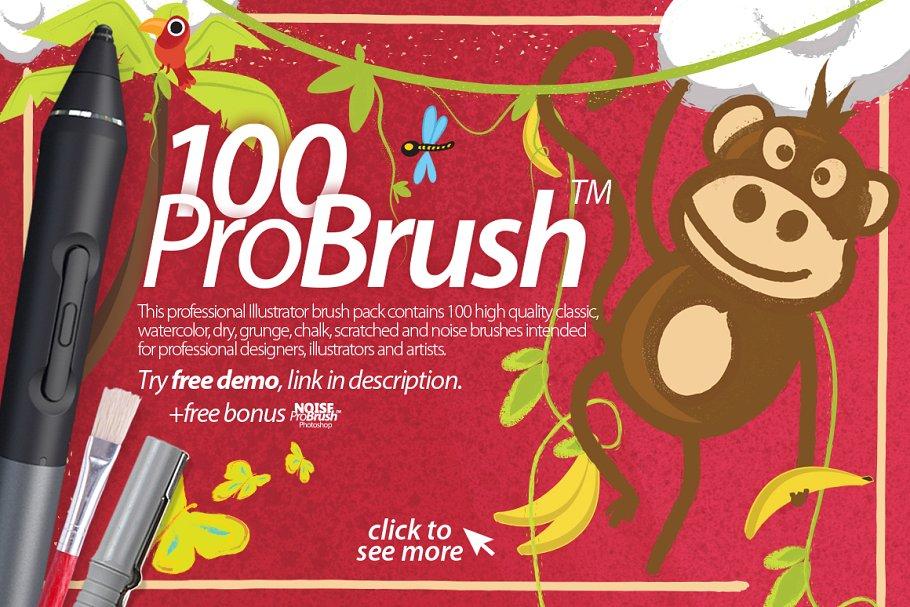 AI笔刷下载 ProBrush™ 100 + Free Demo设计素材模板