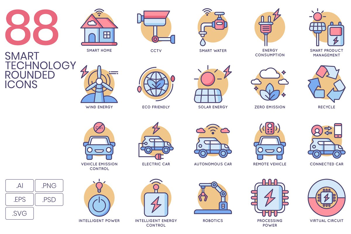 security-rounded-icons-cover-.jpg