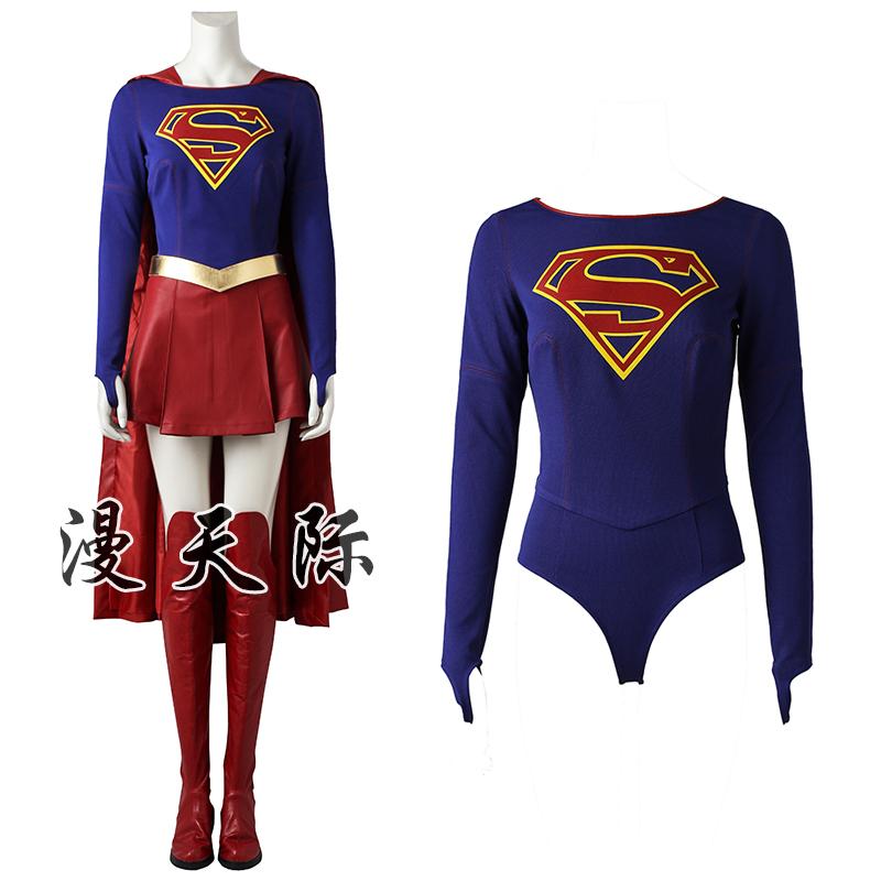 Manles / Man Skyrim Super Woman Cos Trang phục dành cho người lớn Supergirl Carla Zoe Al cosplay - Cosplay