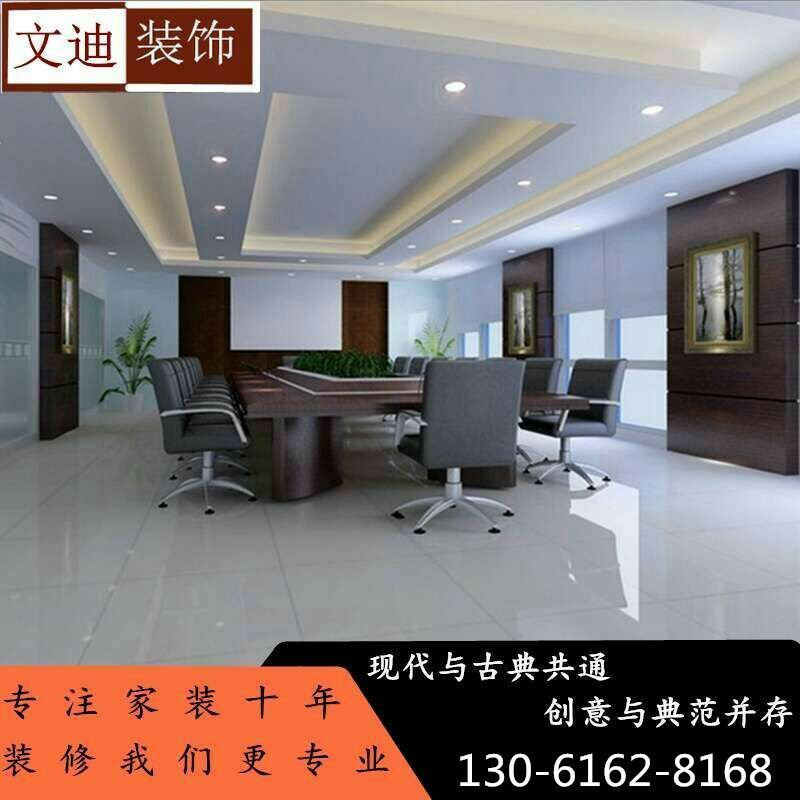 Workshop Office Gypsum Board Ceiling Partition Wall Light Steel Keel Paper  Panel Mineral Wool Board Partition